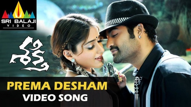telugu new video songs 2015