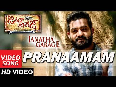Ntr video songs