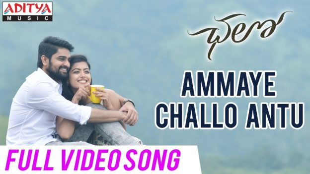Ammaye Challo Antu Full Video Song Chalo Movie Songs Naga