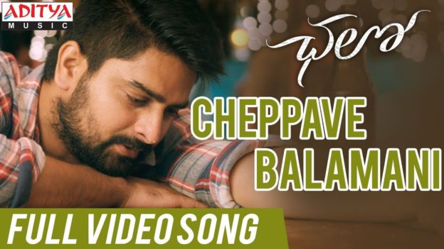 Cheppave Balamani Full Video Song Chalo Movie Songs Naga