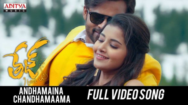 Andhamaina Chandhamaama Full Video Song | Tej I Love You Songs | Sai Dharam  Tej | Telugu HD Video Songs – Latest Telugu songs online
